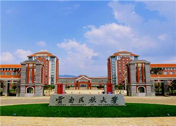云南民族大学2021年成人高考招生信息